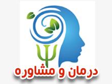 دکتر بهمن غیوروحدت